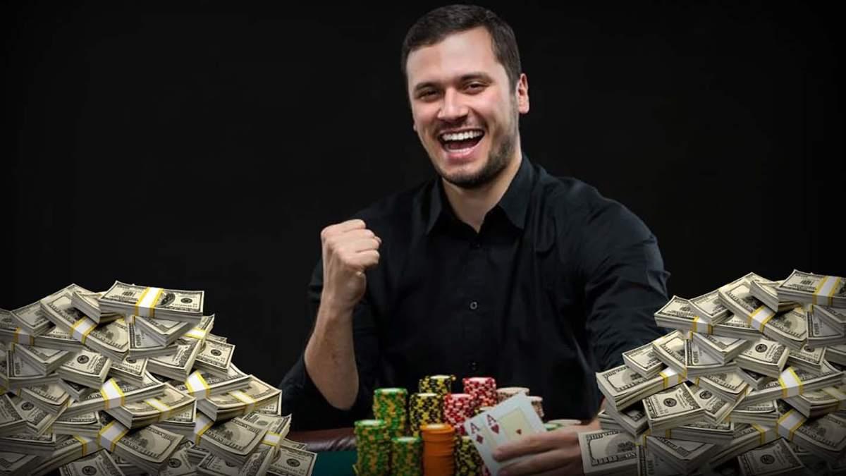 Як заробляти покером