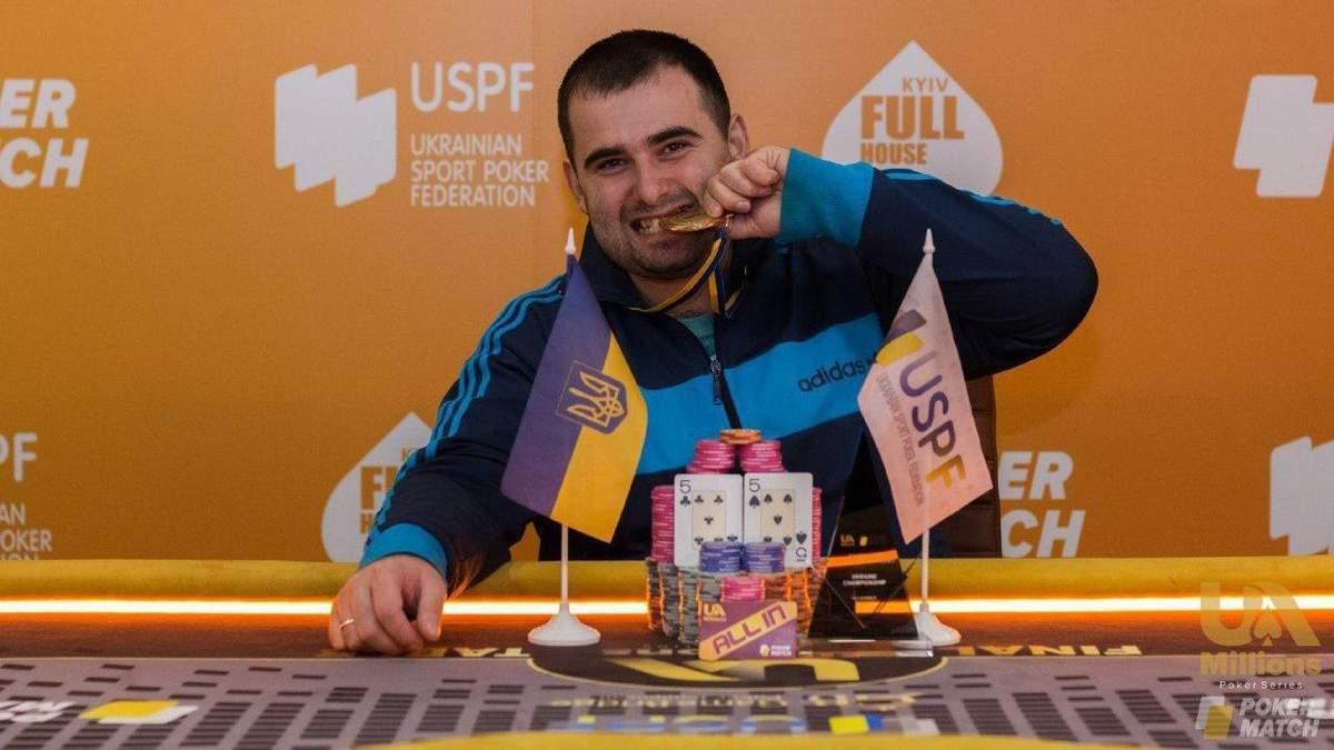 Чемпион Украины по покеру замахнулся на мировую корону