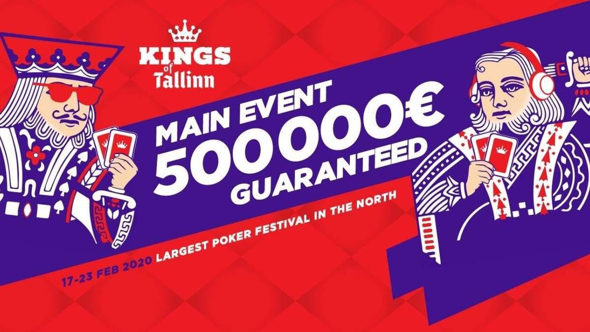 Українські покеристи везуть гроші з Таллінна