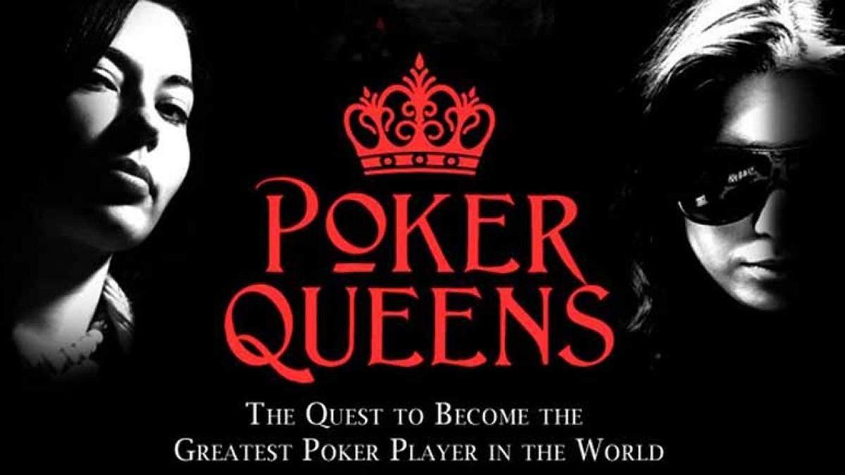 """""""Королевы покера"""""""