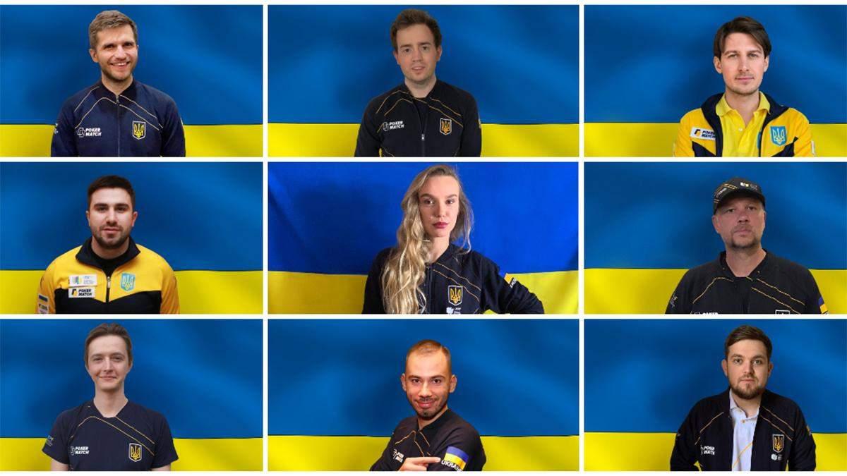 Збірна України зі спортивного покеру
