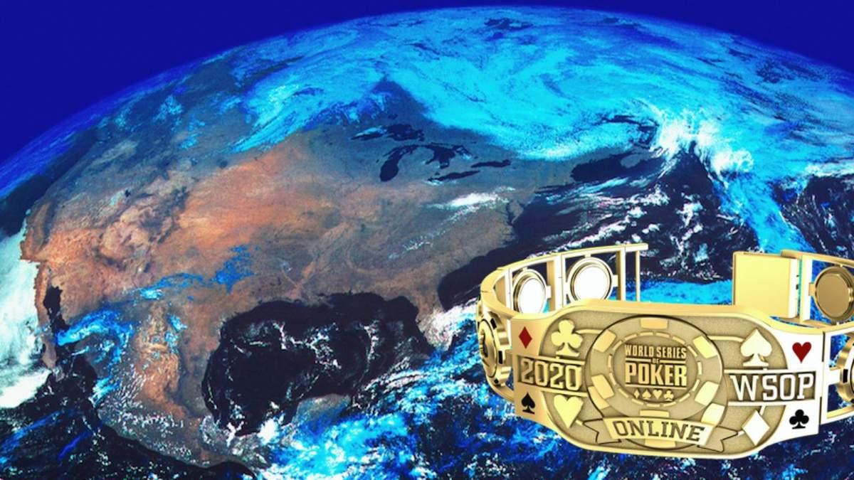 WSOP 2020 вошел в историю