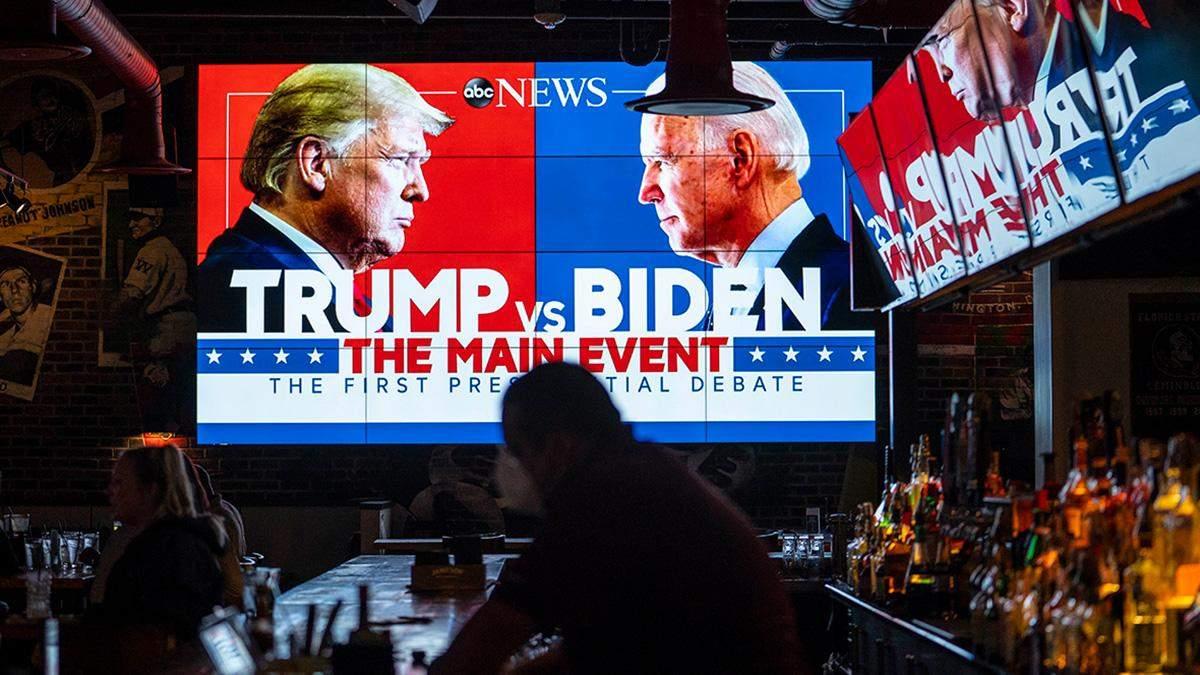 Трамп проти Байдена: покерист і політолог зробив свій прогноз