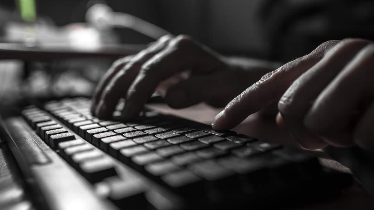 Воїни клавіатури