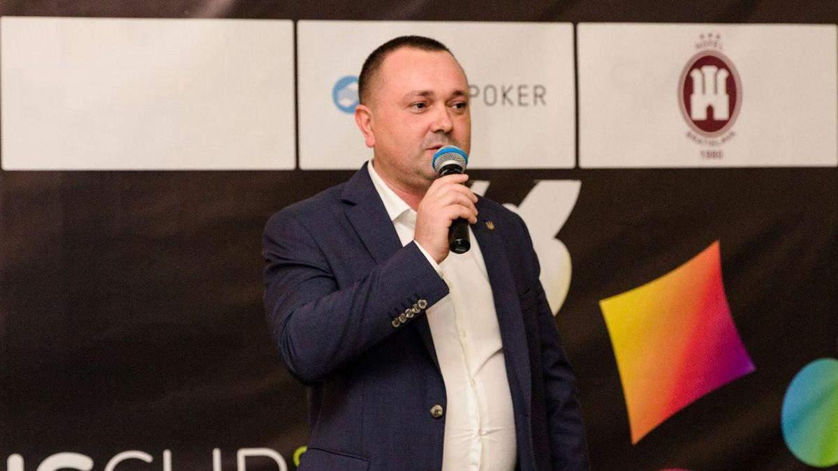 Сергій Єфіменко