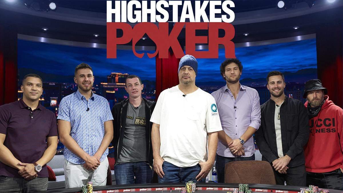 "Шоу ""High Stakes Poker"""
