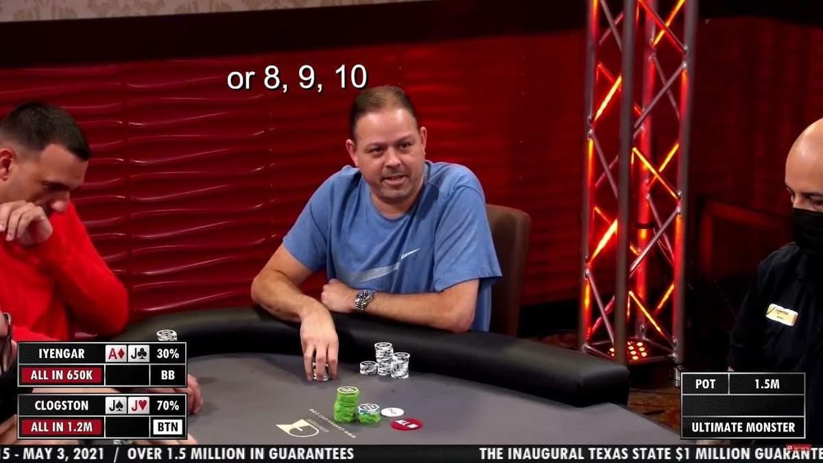 Гравець у покер продемонстрував телепатію – відео