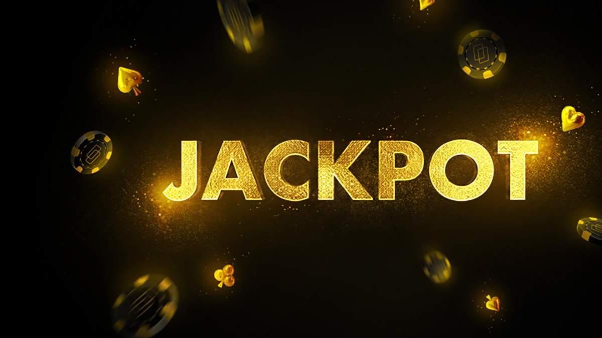 Сума джекпоту у Холдемі на PokerMatch сягнула 4 000 000 гривень!
