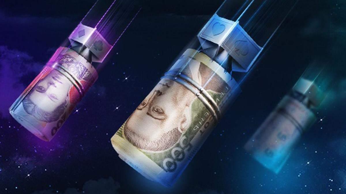 На PokerMatch розіграють майже 1,5 мільйони гривень