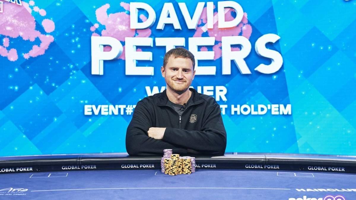 Покерний мільйонер Девід Пітерс за добу заробив понад 200 тисяч доларів