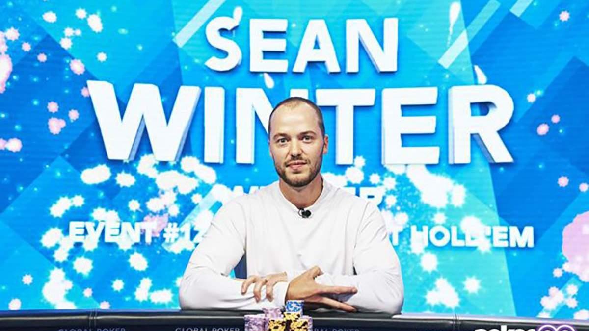 Як заробити понад 700 тисяч доларів за день: рецепт покериста Шина Вінтера