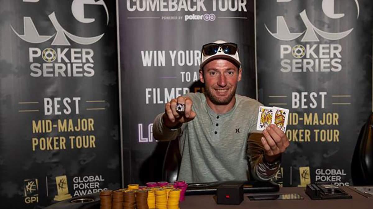 """Американські покеристи """"роздеребанили"""" майже 300 тисяч доларів на одинадцятьох"""