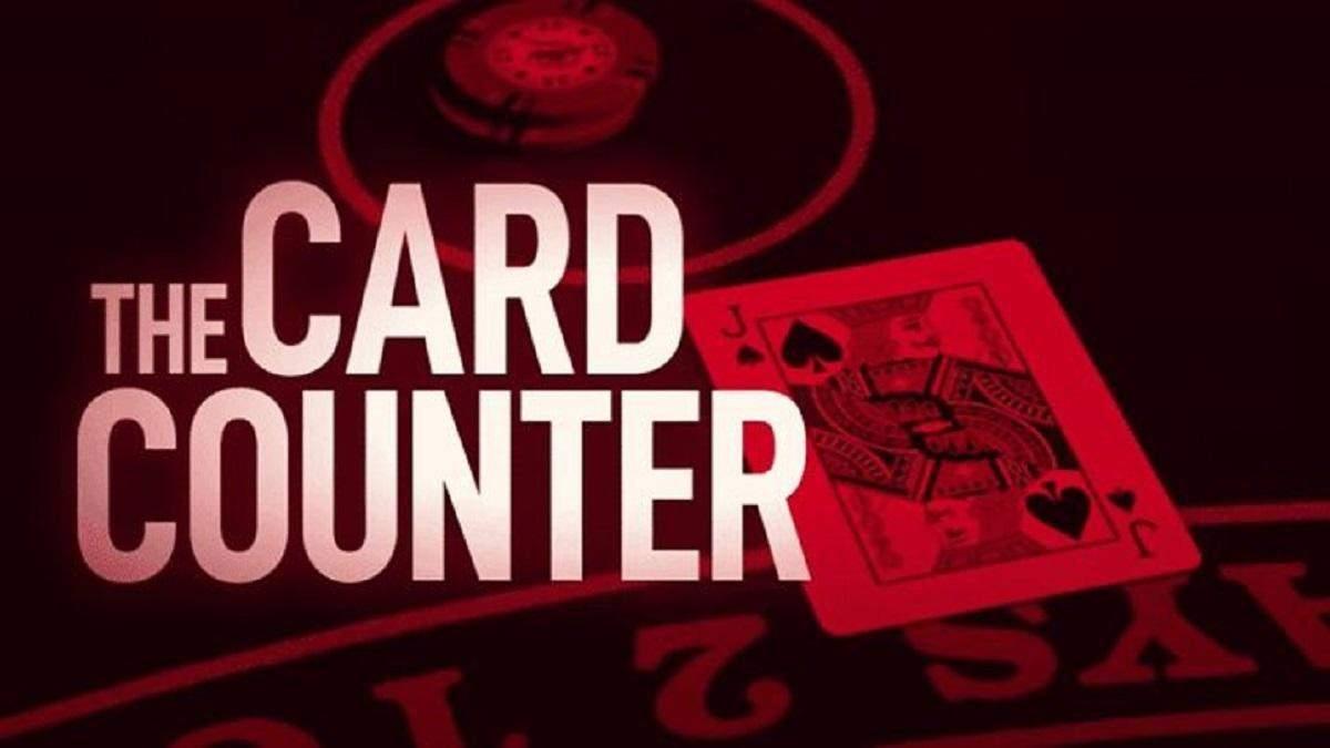 """Історію геніального гравця покажуть у фільмі """"Холодний розрахунок"""": хто зіграв акулу покеру - Покер"""