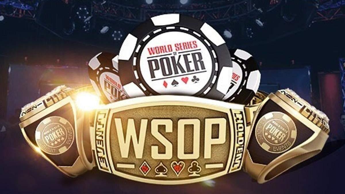 Украинец выиграл более 4 миллионов гривен и завоевал браслет WSOP - Покер