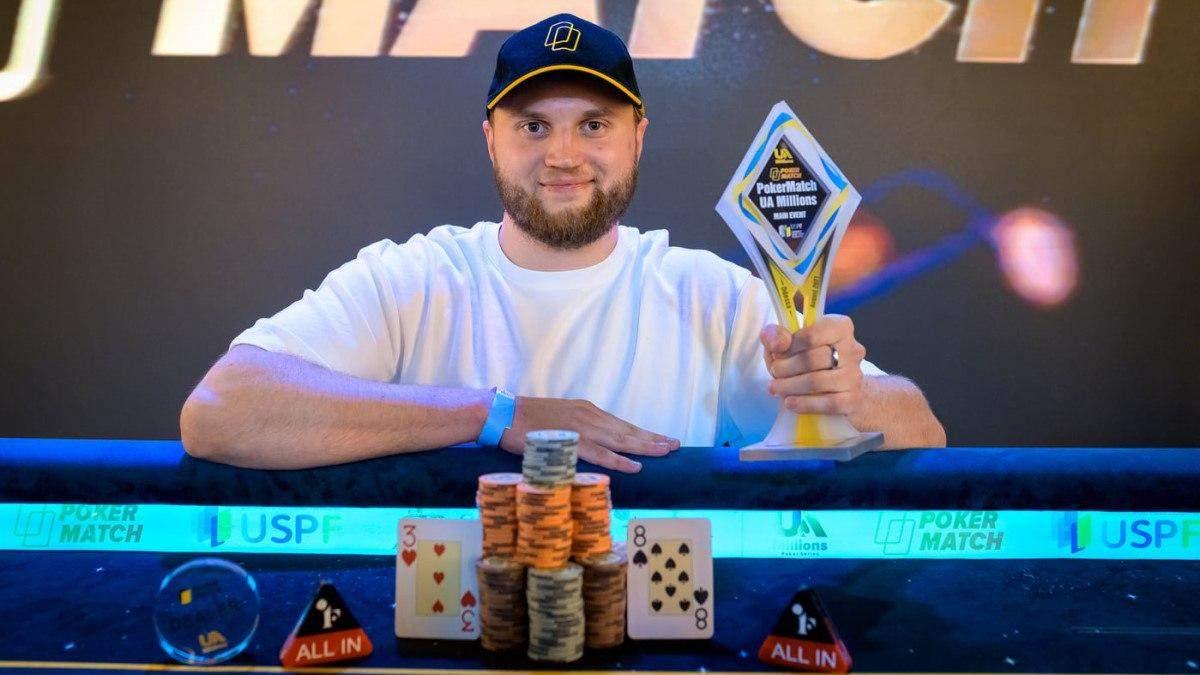 Відпочинок із користю: перемога в Одесі принесла українському покеристу 700 тисяч гривень - Новини Одеса - Покер