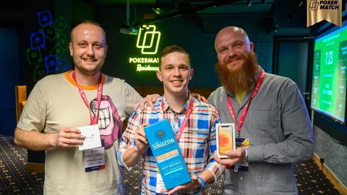 Резиденція PokerMatch зустріла учасників міжнародного гемблінгового саміту - Покер