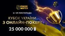 Кубок України з онлайн-покеру: два мільйонники та унікальний турнір за 1 гривню!