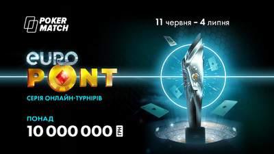 В Україні розіграли більше 5 мільйонів гривень у покерній серії