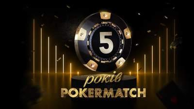 PokerMatch роздає гроші на честь свого дня народження