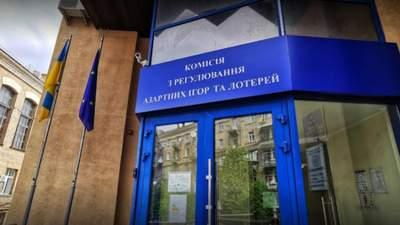 Голова Комісії з регулювання азартних ігор став жертвою шахраїв