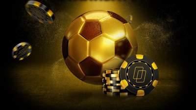 Тоталізатор від PokerMatch: угадай результат матчу Динамо – Шахтар і отримай додаткові призові