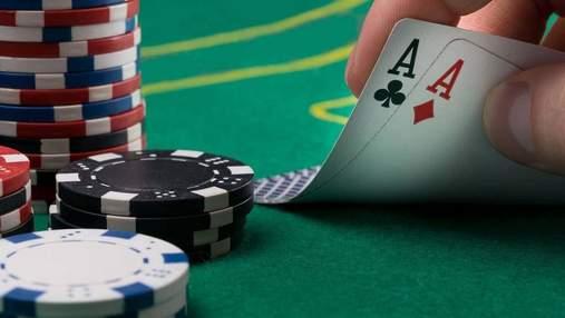 Як навчитися грати та перемагати у покері