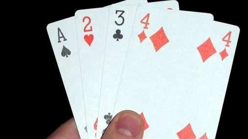 Різновиди покеру: Бадугі