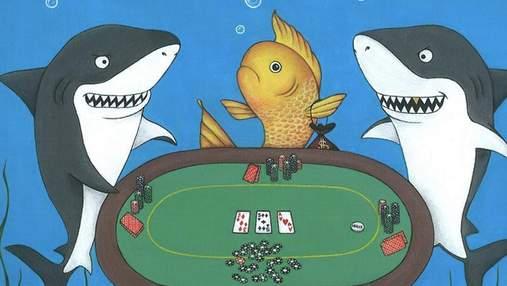 """Школа покеру: термін """"риба"""""""