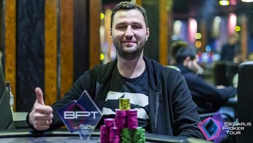 Українець Віталій Матяш виграв покерний турнір в Білорусі