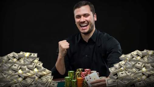 Як розпочати заробляти покером: 10 порад гравцям