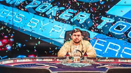 Українець переміг у престижному турнірі і заробив 20 тисяч доларів