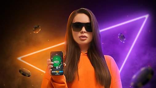 Украинская красавица отдаст айфон тому, кто выиграет у нее в покер