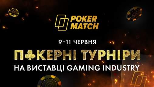 Український покер-рум влаштує живі турніри із безкоштовним входом