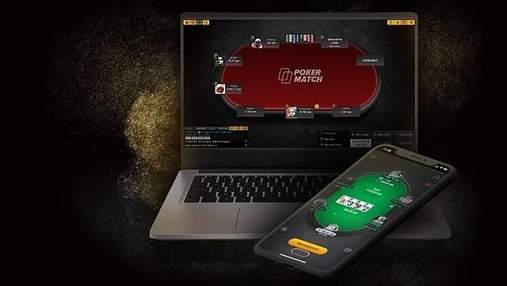 Бренд PokerMatch отримав українську ліцензію на проведення ігор у покер в Інтернеті