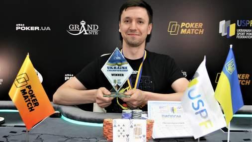 В Харкові розіграли майже 4 мільйони гривень і визначили нового чемпіона України з покеру