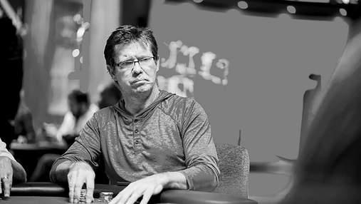 Покерное сообщество потеряло еще одну легенду