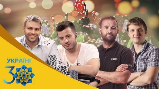 Мільйони доларів і золоті браслети: головні успіхи українських покеристів