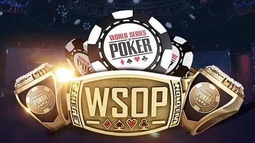 Українець виграв понад 4 мільйони гривень і завоював браслет WSOP