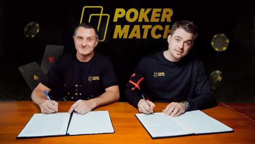 Дядя Жора – новий амбасадор PokerMatch