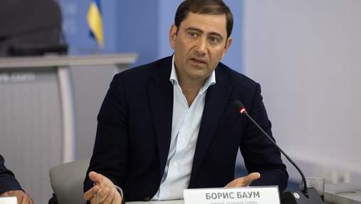 Гральний бізнес в Україні може вийти з-під контролю