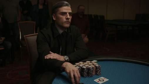 """Фільм про покер  """"Холодний розрахунок"""" претендує на головний приз Венеційського кінофестивалю"""