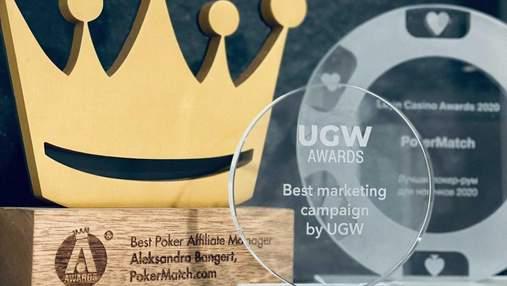 PokerMatch гідно оцінили на міжнародному гемблінговому форумі UGW