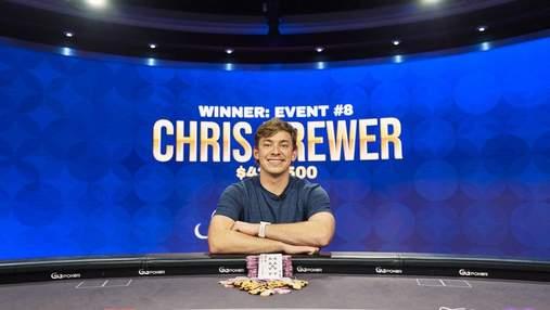 Боротьба за фіолетовий піджак загострюється: Кріс Брюер виграв турнір за 25 тисяч доларів