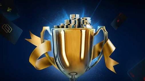 Новый уикенд Кубка Украины по онлайн-покеру почти на 3 000 000 гривен