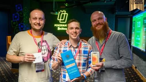 Резиденция PokerMatch встретила участников международного гемблингового саммита